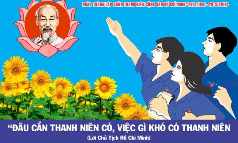 Tính chất của Đoàn Thanh niên Cộng sản Hồ Chí Minh