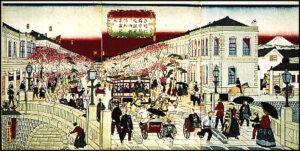 Tại sao nói cuộc Duy tân Minh Trị có ý nghĩa như một cuộc cách mạng tư sản?