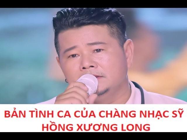 Hồng Xương Long là ai