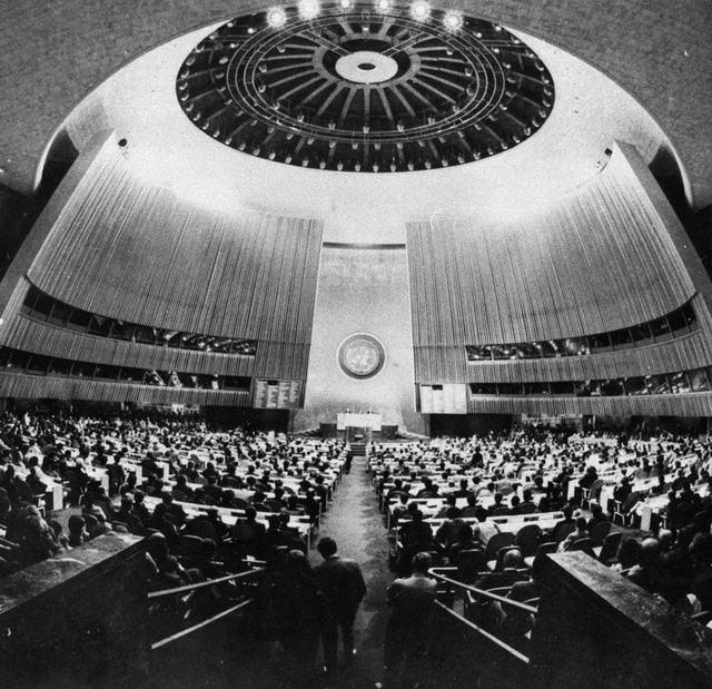 Việt Nam gia nhập Liên Hợp Quốc vào năm nào