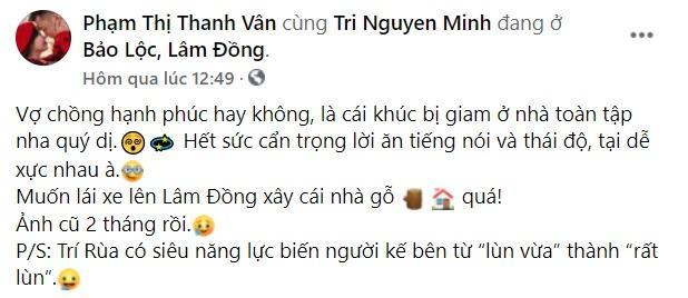 Ốc Thanh Vân là ai