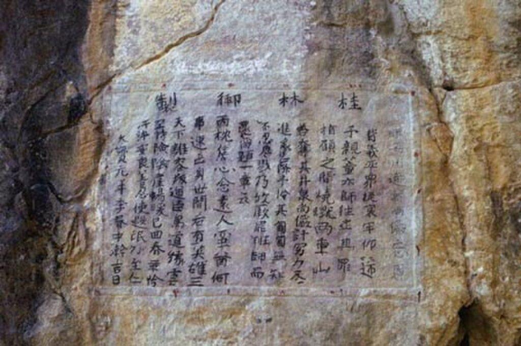 Lê Thái Tông là ai