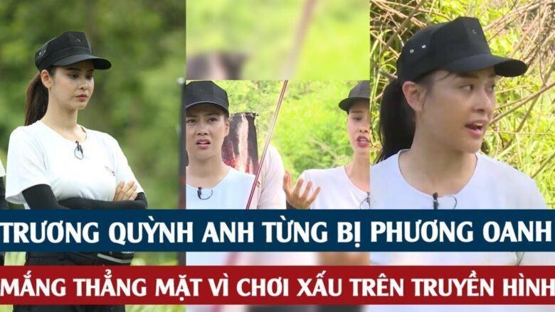 Trương Quỳnh Anh là ai?