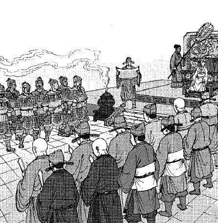 Trần Thuận Tông là ai
