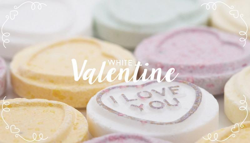 Valentine là gì?